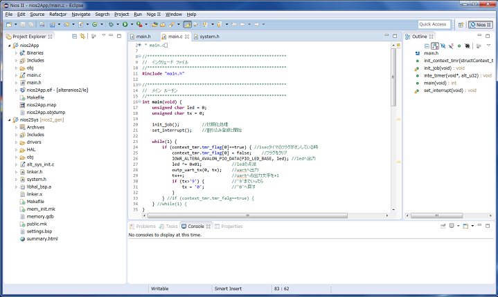 Eclipse IDE for C/C++ Developers